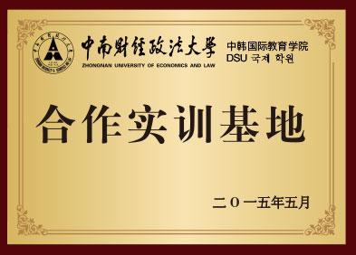 武汉做工资高高楼设计者图片图片