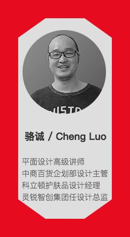 武汉唐人设计电商培训师