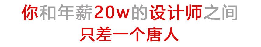 武汉唐人宣传