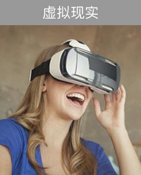 虚拟现实培训