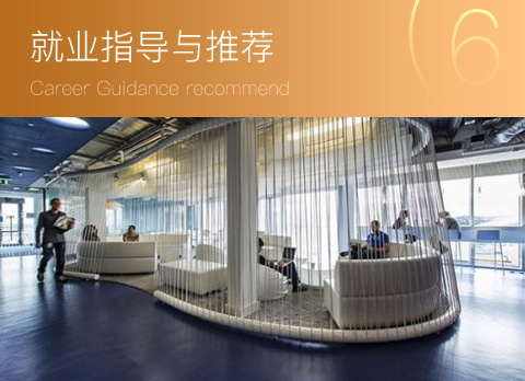 武汉maya高级影视特效设计培训就业指导与推荐