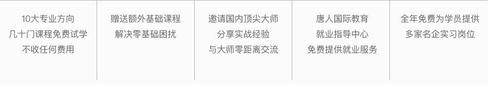 武汉影视特效设计培训报名优惠