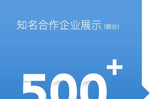 唐人设计教育合作企业