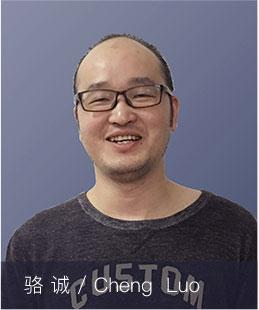 武汉唐人平面设计培训学校老师