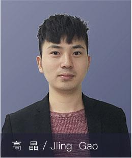 唐人平面设计培训学校老师