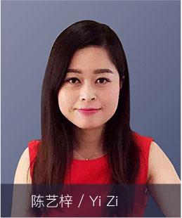 唐人平面设计培训学校师资