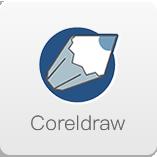 coreldraw软件培训