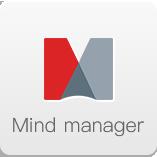 mindmanager培训