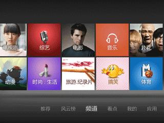 武汉ui培训桌面应用软件