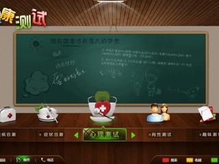 唐人设计学校ui培训桌面应用软件